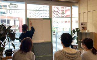 4月.5月 輸入壁紙貼り方体験講座