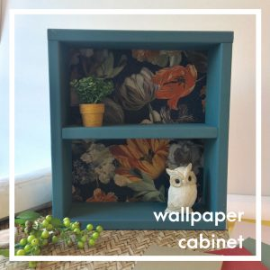 11月「輸入壁紙の飾り棚」ワークショップ @ WAKU+AKASHI | 明石市 | 兵庫県 | 日本