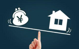 09月.10月「家づくりで大切なコストとお得な資金計画」セミナー