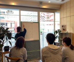 1.2月 輸入壁紙貼り方体験講座
